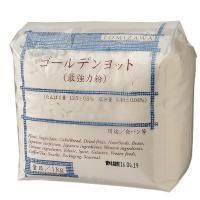 ゴールデンヨット(日本製粉) / 1kg TOMIZ(富澤商店) パン用粉(最強力粉) 最強力小麦粉