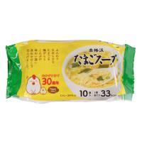 たまごスープ 10食入 / 1袋(8g×10) TOMIZ/cuoca(富澤商店) 和食材(加工食品・調味料) スープ・雑炊・茶漬け