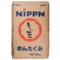 麺たくみ(日本製粉) / 25kg TOMIZ(富澤商店) うどん(中力粉)、そば、パスタ用粉 ラーメン用粉