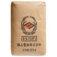 キタノカオリ(横山製粉) / 25kg TOMIZ/cuoca(富澤商店)