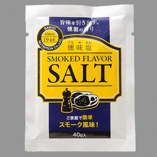 燻味塩 / 40g TOMIZ/cuoca(富澤商店) 塩 その他の塩