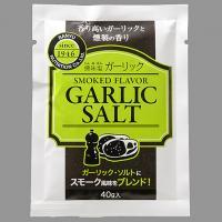 燻味塩(ガーリック) / 40g TOMIZ(富澤商店) 塩 その他の塩