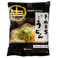 サンサスきねうち生麺 なつかしうどん / 220g TOMIZ/cuoca(富澤商店) 季節商品 冬