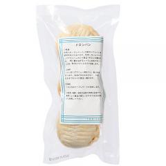 【冷凍便】冷凍メロンパン / 3個 TOMIZ/cuoca(富澤商店) 冷凍パン生地 メロンパン生地
