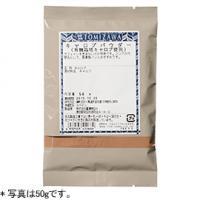 キャロブパウダー(有機栽培キャロブ使用) / 1kg TOMIZ/cuoca(富澤商店) ココア・カカオ ココア