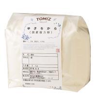 岩手県産強力粉(ゆきちから) (東日本産業) / 1kg TOMIZ/cuoca(富澤商店) パン用粉(強力粉) 強力小麦粉
