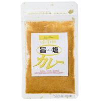 旨塩 カレー / 50g TOMIZ(富澤商店) 塩 その他の塩