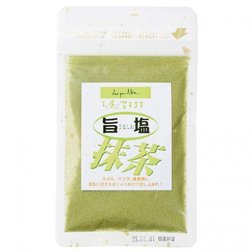 旨塩 抹茶 / 50g TOMIZ(富澤商店) 塩 その他の塩