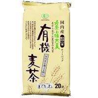 ひしわ 有機麦茶TB / 10g×20P TOMIZ(富澤商店) 珈琲・お茶 日本茶・健康茶