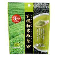 ひしわ 有機粉末緑茶 / 30g TOMIZ(富澤商店) 珈琲・お茶 日本茶・健康茶