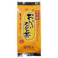ひしわ おいしいブレンド茶(国内産) / 5g×20P TOMIZ(富澤商店) 珈琲・お茶 日本茶・健康茶