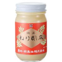 純正白ねり胡麻(岩井) / 110g TOMIZ(富澤商店) 和食材(海産・農産乾物) 胡麻・胡麻加工品