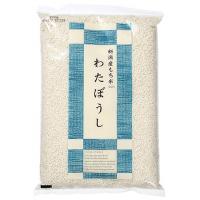 新潟県産 わたぼうし餅米 / 1kg TOMIZ(富澤商店) 豆・米穀・雑穀 国産米穀