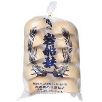 岩船麩 / 10個入 TOMIZ/cuoca(富澤商店) 和食材(海産・農産乾物) お麩