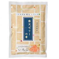 富澤寒天 ゼリーの素(いちご) / 125g×2 TOMIZ/cuoca(富澤商店)