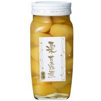 栗甘露煮(中瓶) / 500g TOMIZ/cuoca(富澤商店) 栗・芋・かぼちゃ 栗甘露煮・栗渋皮煮