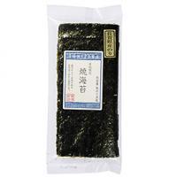 産地限定 焼海苔(佐賀県産) / 5枚 TOMIZ/cuoca(富澤商店) 和食材(海産・農産乾物) 海藻類
