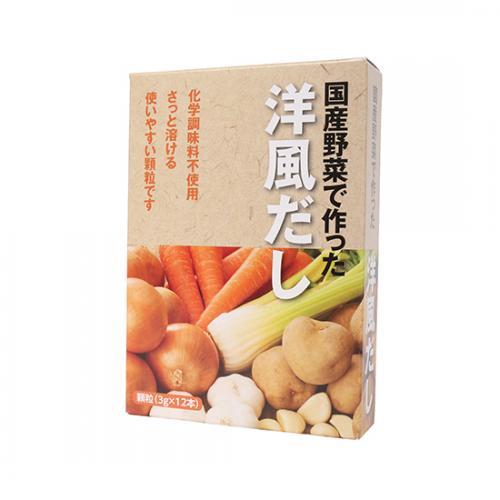 国産野菜で作った洋風だし / 3g×12 TOMIZ(富澤商店) 和食材(加工食品・調味料) だしの素