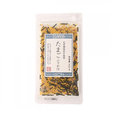化学調味料不使用 たまごふりかけ / 30g TOMIZ/cuoca(富澤商店)