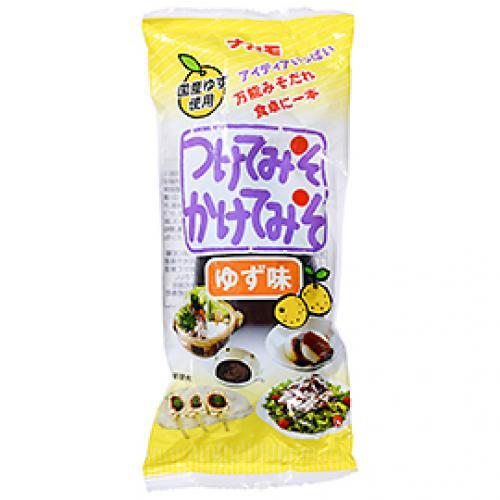 つけてみそかけてみそ ゆず味 / 310g TOMIZ(富澤商店) 和食材(加工食品・調味料) 和風調味料