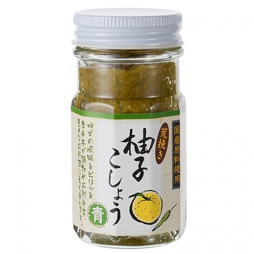 国産荒挽き柚子こしょう 青 / 60g TOMIZ/cuoca(富澤商店)