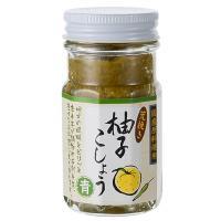 国産荒挽き柚子こしょう 青 / 60g TOMIZ(富澤商店) 和食材(加工食品・調味料) 和風調味料