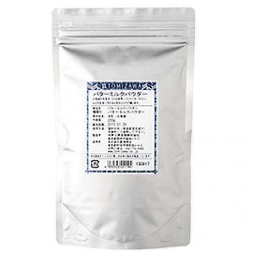 バターミルクパウダー / 200g TOMIZ/cuoca(富澤商店) スキムミルク・乳加工品 その他乳加工品
