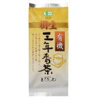菱和園 有機樹生三年番茶 / 80g TOMIZ(富澤商店) 珈琲・お茶 日本茶・健康茶