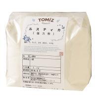 ルスティカ(日清製粉) / 1kg TOMIZ(富澤商店) パン用粉(強力粉) 強力小麦粉
