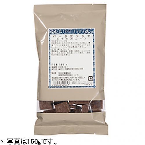 【冷蔵便】パータグラッセ マホガニー / 2kg TOMIZ/cuoca(富澤商店) コーティングチョコレート ミルク