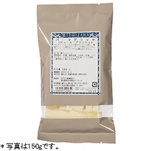 【冷蔵便】パータグラッセ ピュール・ブランシュ / 2kg TOMIZ/cuoca(富澤商店)