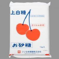 さくらんぼ印 上白糖 / 1kg TOMIZ(富澤商店) 白い砂糖 上白糖