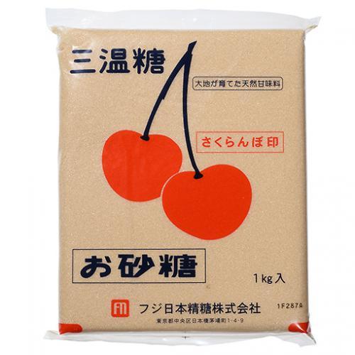 さくらんぼ印 三温糖 / 1kg TOMIZ/cuoca(富澤商店) 茶色い砂糖 ブラウンシュガー