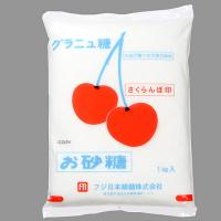 さくらんぼ印 グラニュー糖 / 1kg TOMIZ(富澤商店) 白い砂糖 グラニュー糖
