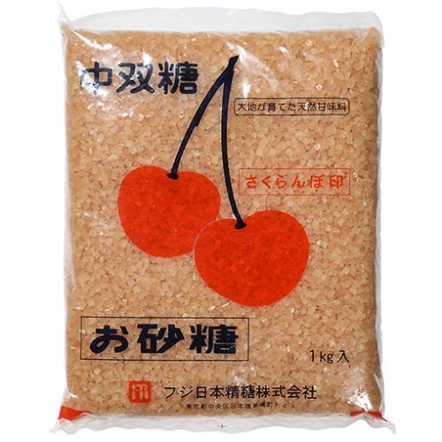 さくらんぼ印 中双糖 / 1kg TOMIZ/cuoca(富澤商店)