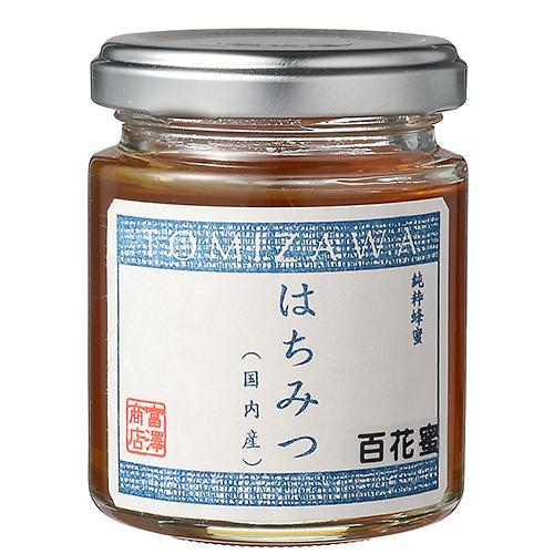 国産はちみつ(百花蜜) / 110g TOMIZ/cuoca(富澤商店) はちみつ・メープル 国産はちみつ