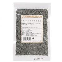 黒すり胡麻(国産) / 50g TOMIZ(富澤商店) 和食材(海産・農産乾物) 胡麻・胡麻加工品
