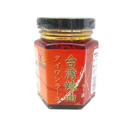 台湾辣油(ラー油) / 95g TOMIZ(富澤商店) 中華とアジア食材 調味料(中華)