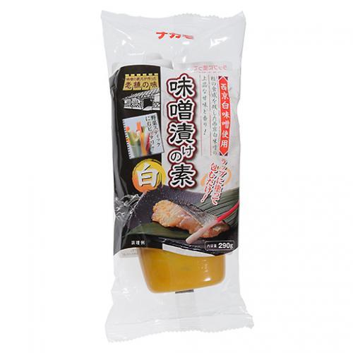 味噌漬けの素 白 / 290g TOMIZ(富澤商店) 和食材(加工食品・調味料) 和風調味料