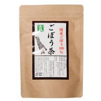ごぼう茶 ティーバッグ 国産 1.5g×30包