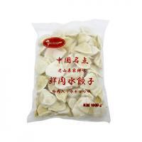 【冷凍便】鮮肉水餃子(豚肉入り水餃子) / 20g×50個 TOMIZ(富澤商店) 中華とアジア食材 中華食材