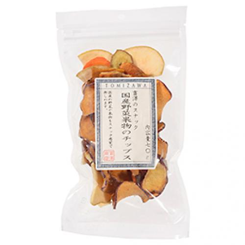富澤のスナック 国産野菜果物のチップス / 70g TOMIZ/cuoca(富澤商店)
