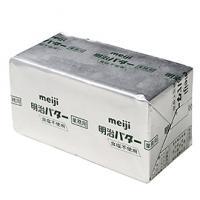 【冷凍便】冷凍 明治バター(食塩不使用) / 450g TOMIZ(富澤商店) バター(食塩不使用) 明治