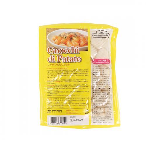カスティリオーニ じゃがいものニョッキ / 250g TOMIZ(富澤商店) イタリアンと洋風食材 パスタ