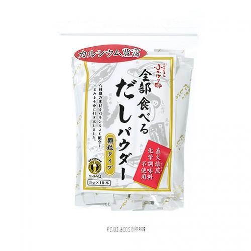 全部食べるだしパウダー / 5g×10 TOMIZ(富澤商店) 和食材(加工食品・調味料) だしの素