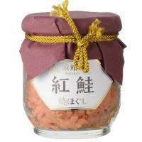 函館あさひ 紅鮭 / 80g TOMIZ(富澤商店) 和食材(加工食品・調味料) 調味加工品