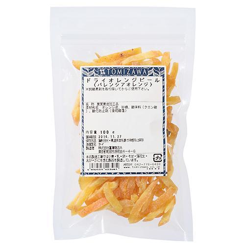 ドライ バレンシアオレンジピール / 100g TOMIZ/cuoca(富澤商店) ドライフルーツ 柑橘系 オレンジピール系