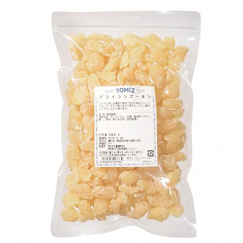 ドライランブータン / 500g TOMIZ/cuoca(富澤商店)