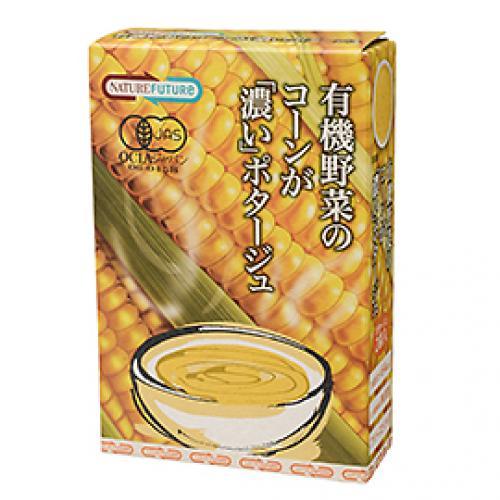 有機野菜のコーンが「濃い」ポタージュ / 33g(16.5g×2袋) TOMIZ/cuoca(富澤商店)
