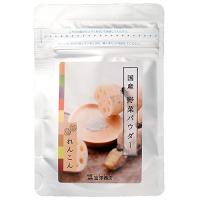 国産 れんこんファインパウダー / 40g TOMIZ(富澤商店) パウダー・フレーク・ペースト 国産ファインパウダー